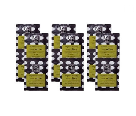 Apivita Express Beauty crema exfoliante intensiva oliva 12uds x 8ml