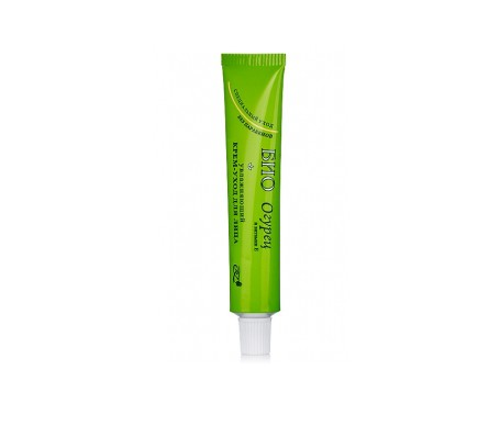 Bio crema Facial Hidratante Con Pepino Sin Parabenos 45ml